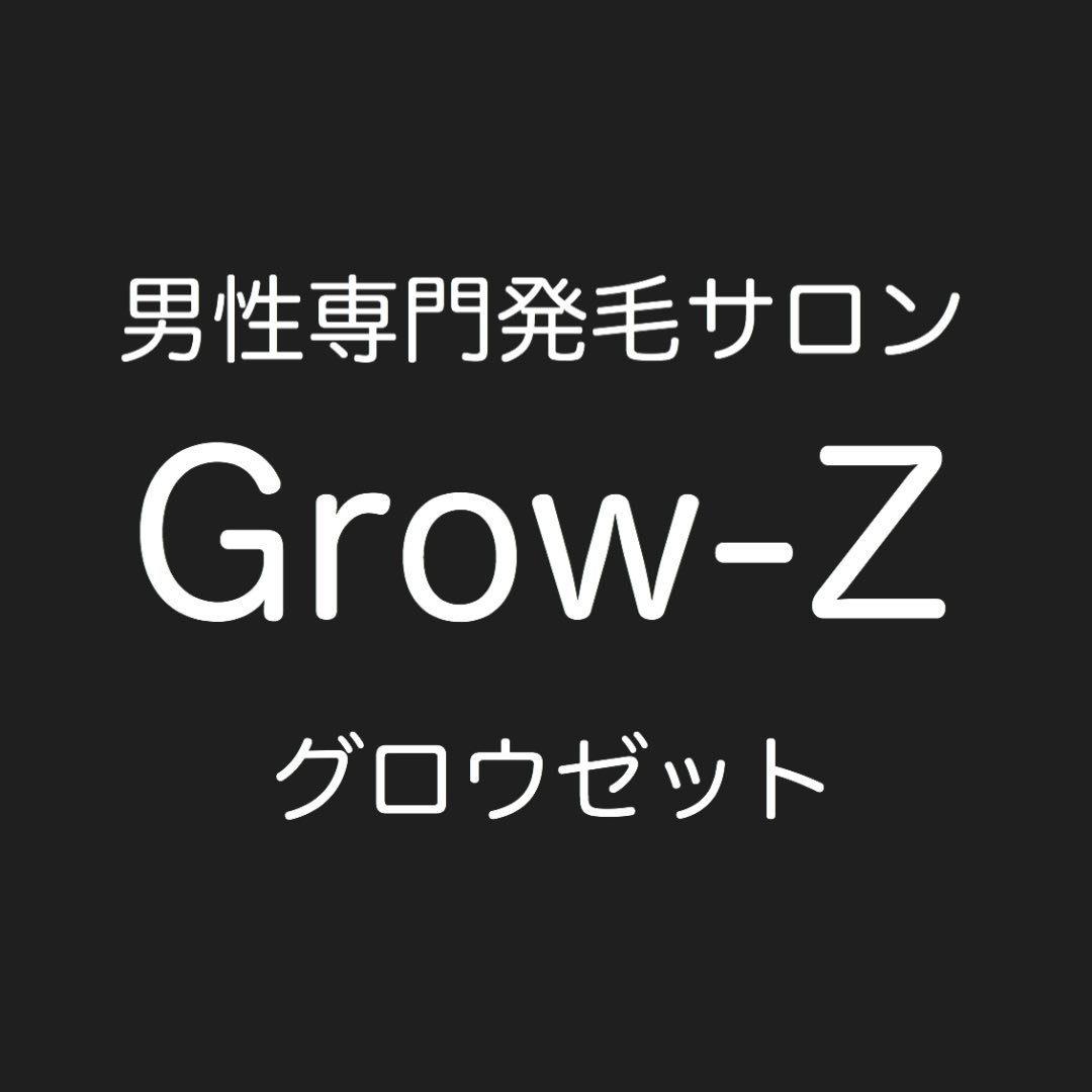 Grow-Z